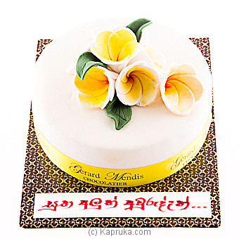 Avurudu Araliya Cake(GMC) at Kapruka Online for cakes