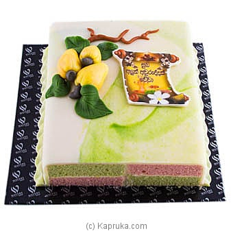 Waters Edge Avurudu Battenberg Cake at Kapruka Online for cakes