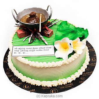 Galadari Avurudu Ribbon Cake at Kapruka Online for cakes