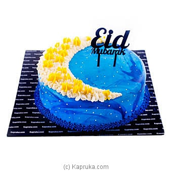 Kapruka Ramadan Ribbon Cake at Kapruka Online for cakes