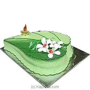 Cake Decorating Icing Leaves : Offers of Betel Leaf Cake Little Lion Cake - Kapruka