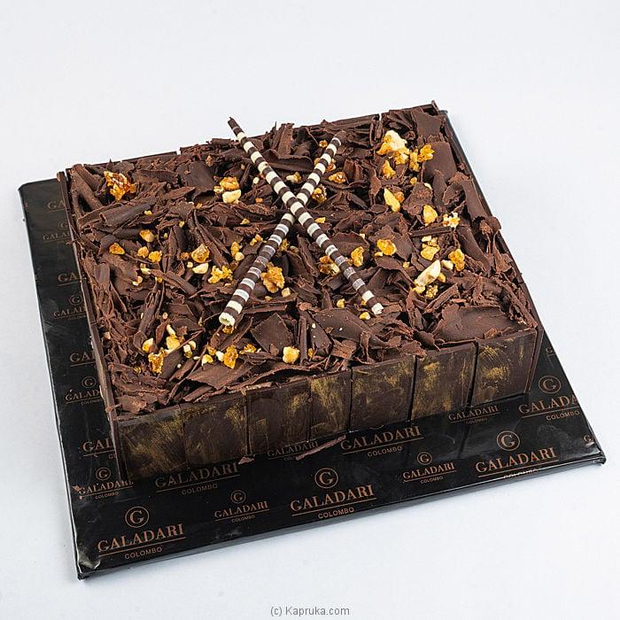 Crispy Nougat Cake Online at Kapruka | Product# cake0GAL00105