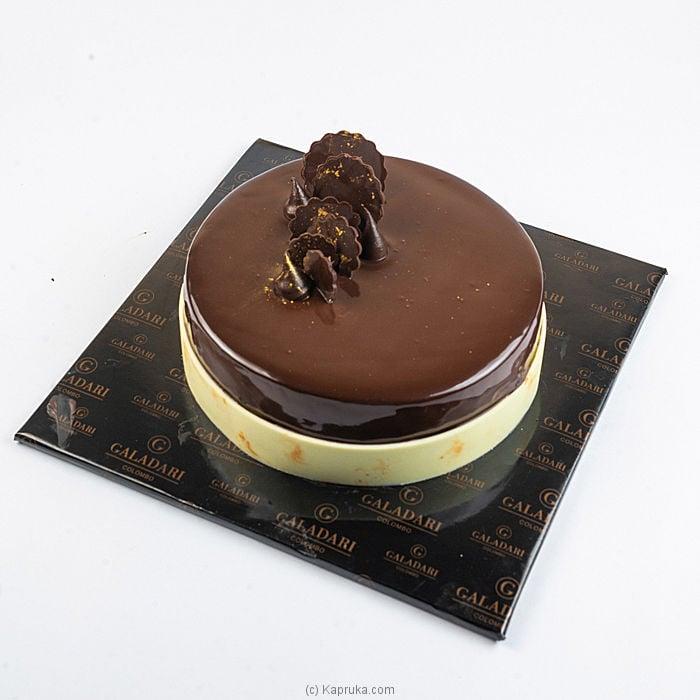 Galadari Chocolate Mousse Cake Online at Kapruka | Product# cake0GAL00103