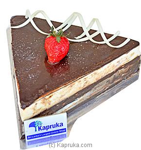 Cappuccino Fudge Cake Online at Kapruka   Product# cakeKB00116