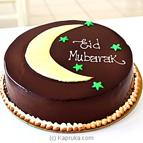 Offers of Eid Cake - 2 LB Bread Talk Cake - Kapruka