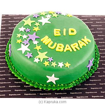 Kapruka Ramadan Cake Online at Kapruka   Product# cake00KA00528