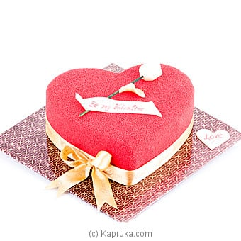 Be My Valentine(gmc) Online at Kapruka | Product# cakeGMC00192