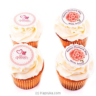 Queen Of My World 4 Piece Cup Cake Pack Online at Kapruka | Product# cakeHOME00177