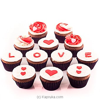 You Are My Cupcake Online at Kapruka | Product# cake00KA00729