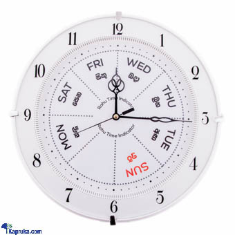 Rahu Time Indicator at Kapruka Online for cross_border