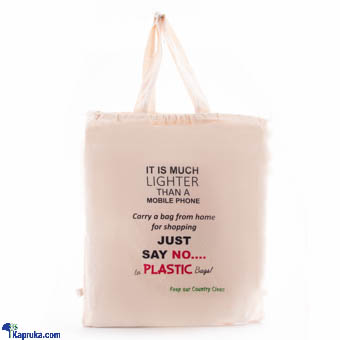 Kapruka Online Shopping Product Raw Cloth Beach Bag
