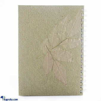 Kapruka Online Shopping Product Large Note Book