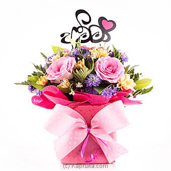 To The World Best `Amma` at Kapruka Online for flowers