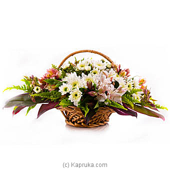 Sympathy Flower Basket at Kapruka Online for flowers