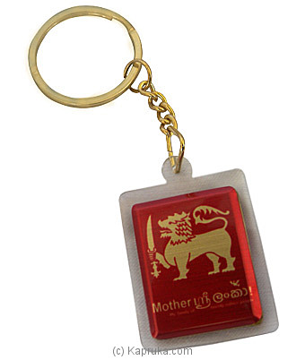 Mother Sri Lanka Key Tag at Kapruka Online for merchandise_general