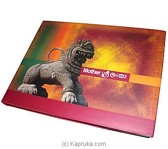 MSL Coffee Table Book at Kapruka Online for merchandise_general