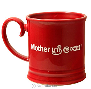 Red Mug at Kapruka Online for merchandise_general