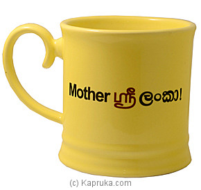Yellow Mug at Kapruka Online for merchandise_general
