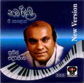 Sri Lankan Music Collection CD
