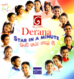 Derana Star In A Minute at Kapruka Online for music