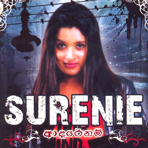 Surenie - Adarenam at Kapruka Online for music