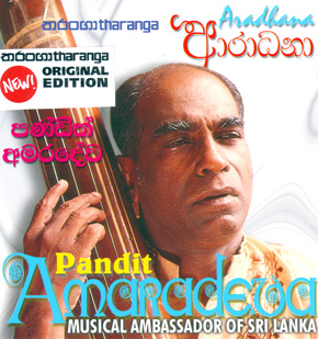 Aradhana at Kapruka Online for music
