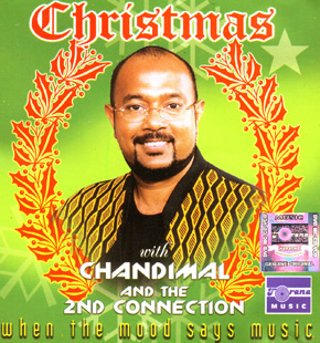 Christmas With Chandimal at Kapruka Online for music