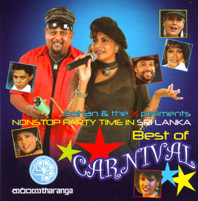 Best Of Carnival at Kapruka Online for music