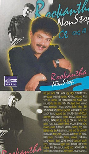 Rookantha Non Stop at Kapruka Online for music