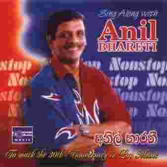 Sing Along with Anil Bharathi at Kapruka Online for music