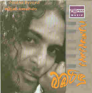 Bambarindu at Kapruka Online for music
