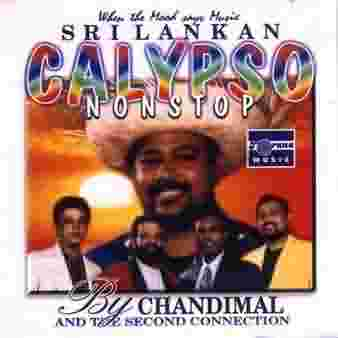 Calypso Nonstop - part 1 at Kapruka Online for music