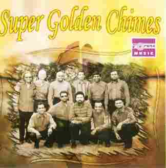 Super Golden Chimes at Kapruka Online for music