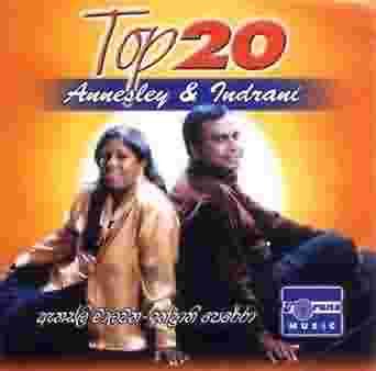 Top 20 - Annesley and Indrani at Kapruka Online for music