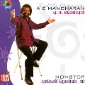 A E Manoharan - Nonstop at Kapruka Online for music