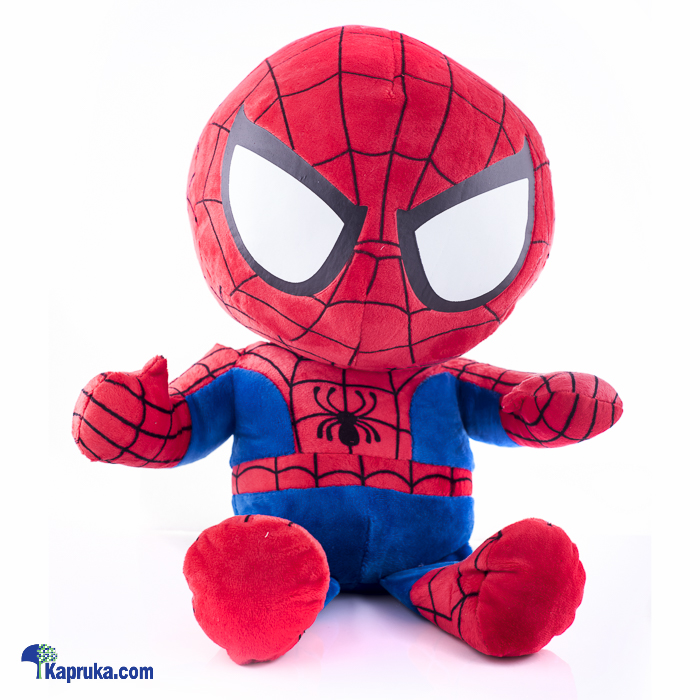 Huggables | Price of Spider Man Cuddly Toy Imported ...