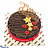 Kapruka Online Shopping Product Java Christmas Strawberry & Choco Chip Cake