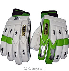 Batting Gloves at Kapruka Online for specialGifts