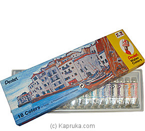 Pentel Water Colour - 18 Colours at Kapruka Online for specialGifts