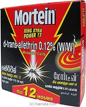 Mortein - Mosquito Coils (10 Pcs) Pktat Kapruka Online forspecialGifts