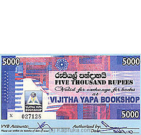 Rs 5000 Vijitha Yapa Gift Voucher at Kapruka Online for specialGifts