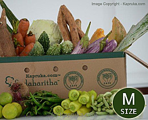 Sadaharitha Medium Size Vegetable Box at Kapruka Online for specialGifts