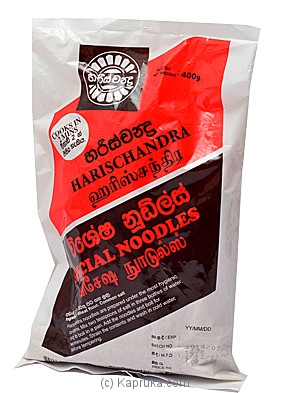 Harischandra Special Noodles at Kapruka Online for specialGifts