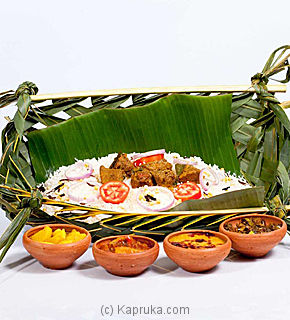 Mutton Kidu - Serves 6 at Kapruka Online for specialGifts