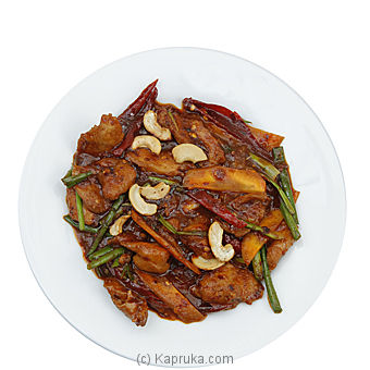 Sliced Chillie Chicken With Nuts -89 at Kapruka Online for specialGifts