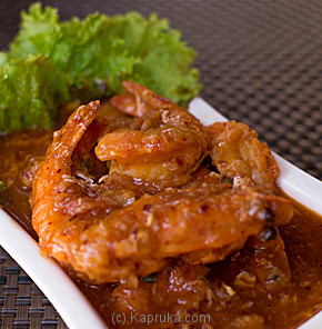Stir Fried Prawns With Hot Garlic Chilli Sauce -(31)-(Large) at Kapruka Online for specialGifts
