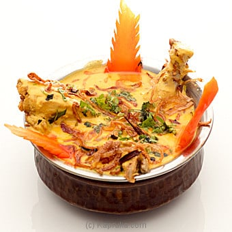 Chicken Kuruma at Kapruka Online for specialGifts
