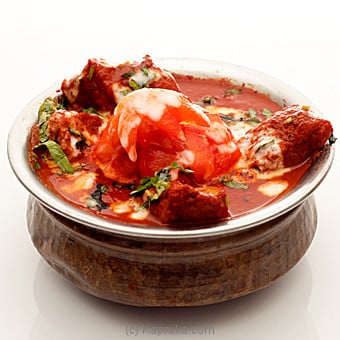 Mutton Bhuna at Kapruka Online for specialGifts