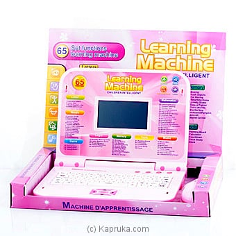 Learning Machine Children Inteligent at Kapruka Online for specialGifts