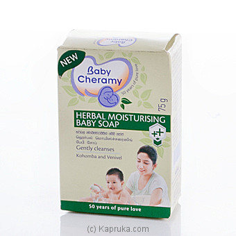 Baby Cheramy Herbal Moisturiing Soap 75g at Kapruka Online for specialGifts